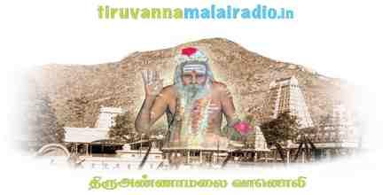 Tiruvannamalai Radio