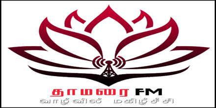 Thamarai FM
