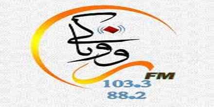 Radio Runaky Kurdish