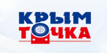 Крым Точка