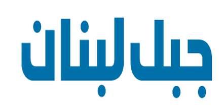 Jabal Lebnan FM
