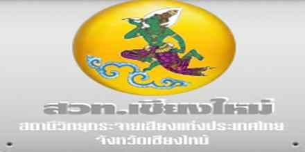 Radio Thailand Chiangmai 93.25