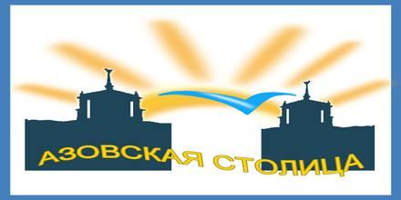 "<span lang =""uk"">Azov Capital</span>"