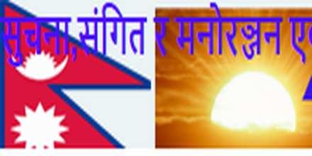 Bihani News Online Radio
