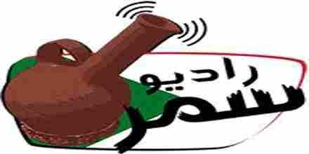 Radio Samar