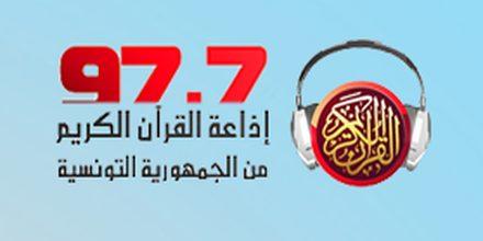 RadioQuran
