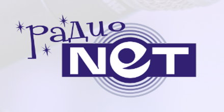 Haskovo Radio Net