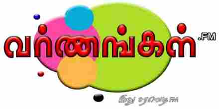 Varnangal FM