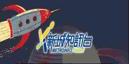 MetroInfo FM