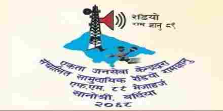 Radio Ramgyanu