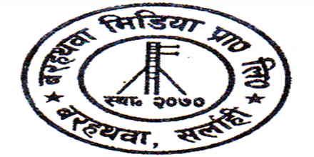 Barahathawa FM