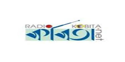 Bongonet-Radio Kobita