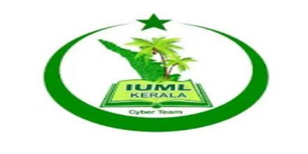 IUML Kerala Cyber Radio