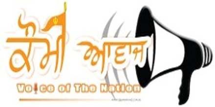 Qaumi Awaaz Punjabi Radio