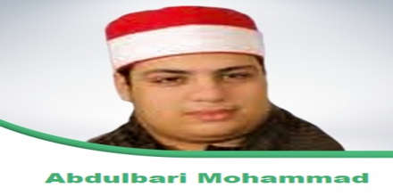 Abdulbari Mohammad