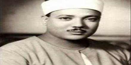 Abdulbasit Abdulsamad Mjawoad Radio