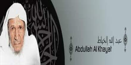 Abdullah Khayyat