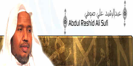 Abdulrasheed Soufi-Assosi A'n Abi Amr