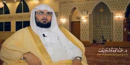 Abdulwadood Haneef