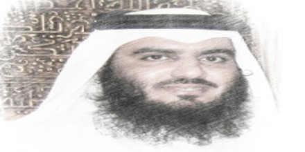 Ahmad Al-Ajmy