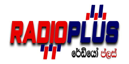 Radio Plus Sinhala