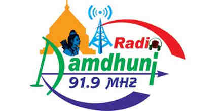 Radio Ramdhuni 91.9