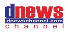 D News Radio