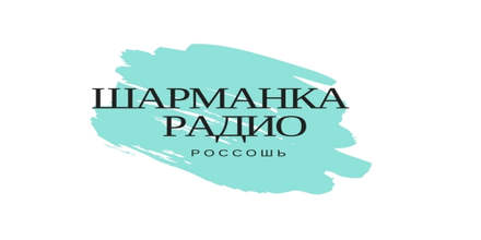 Radio Sharmanka Russia