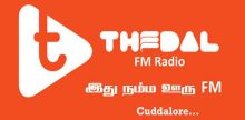Cuddalore Thedal FM