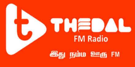 Dharmapuri Thedal FM