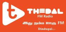 Dindugal Thedal FM