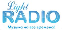 LightRadio Zlatoust