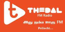 Pollachi Thedal FM