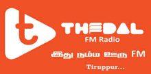 Tiruppur Thedal FM