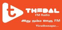 Virudhunagar Thedal FM
