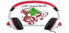 Radio Arez FM