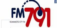 FM 791 – Kumamoto City FM