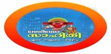 Radio Sahithi